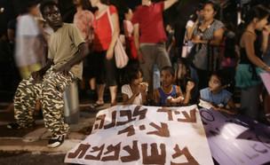 הפגנה של ישראלים ועובדים זרים נגד גירוש הפליטים בתל אביב, 2009 (צילום: אורי לנץ, פלאש 90)