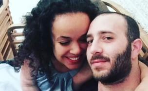 בת אל פאפורה ובן זוגה (צילום: מתוך עמוד האינסטגרם של בת-אל פאופרה)