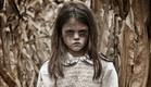ילדה קריפית (צילום: By Dafna A.meron, shutterstock)