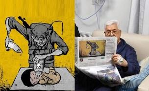 אבו מאזן עם הקריקטורה המדוברת (צילום: התקשורת הפלסטינית)