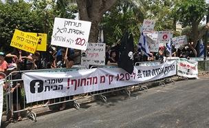 הפגנה מול ביתו של בנימין נתניהו בקיסריה (צילום: חדשות 2)
