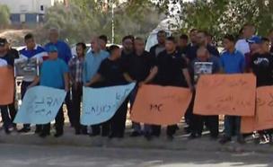הפגנה של תושבי רהט (צילום: החדשות)