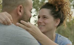 בית בגליל, ביקורת סרט (צילום: יחסי ציבור בפורום פילם)