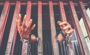 הכלא הקולומביאני (צילום: shutterstock | FLUKY FLUKY)