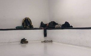 תא המעצר בקולומביה (צילום: יונתן חן)