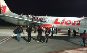 קפצו מהמטוס (צילום: יוטיוב, צילום מסך)