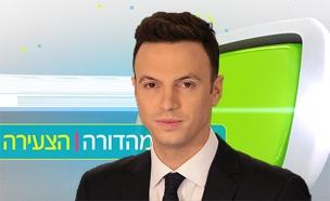 עמרי ברק (צילום: חדשות 2)