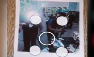 """לסרוק תמונות מהר ועוד טיפים (צילום: מתוך """"נקסט"""", קשת 12)"""