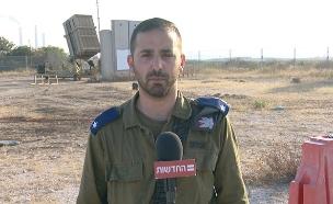 רס''ן דניאל, מפקד סוללת כיפת ברזל בעוטף עזה (צילום: חדשות 2)