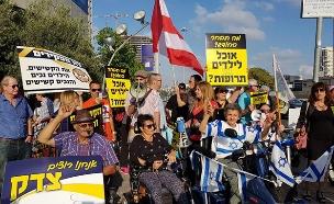 הפגנת הנכים בתל אביב (צילום: חדשות 2)