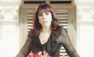 גאווה: ירדנה ארזי בקליפ חדש וגאה (צילום: ערב טוב עם גיא פינס, שידורי קשת)