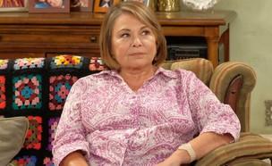 """רוזאן בר (צילום: צילום מסך מתוך החידוש של """"רוזאן"""" ב-ABC)"""