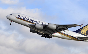 סינגפור איירליינס (צילום: shutterstock)