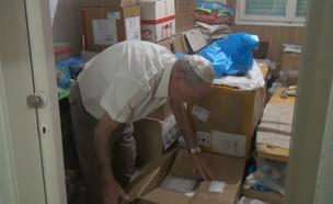 """מתנות באלפי שקלים: כך עוקצים את הקשישים (צילום: מתוך """"חדשות הבוקר"""" , קשת 12)"""