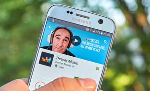 אפליקציית דיזר (צילום:  dennizn, ShutterStock)