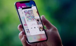 האם אפל תציג מחר אייפון חדש? (צילום: Next, קשת 12)