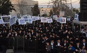 הפגנה נגד גיוס בני ישיבות, ארכיון