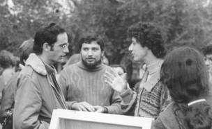 צחי הנגבי ואביגדור ליברמן בהפגנה באוניברסיטה העברי (צילום: חיים חרמון)