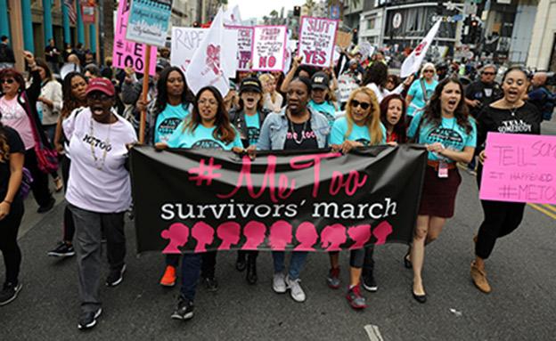 מחאת #MeToo (צילום: רויטרס)