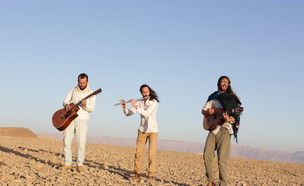 מנגנים במדבר (צילום: ארכיון נאות סמדר)