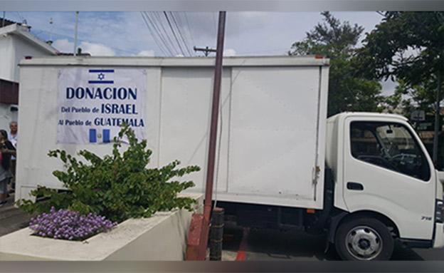 הסיוע הישראלי נמשך (צילום: משרד החוץ)