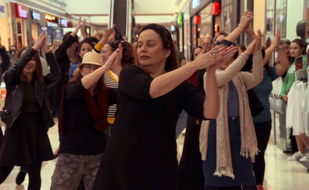 מירי שלם בריקוד פלאשמוב (צילום: מעיין בלך)