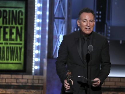 ספרינגסטין קיבל פרס (צילום: AP, חדשות)