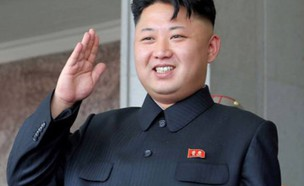 קים ג'ונג און (צילום: Facebook/Kim-Jong un)