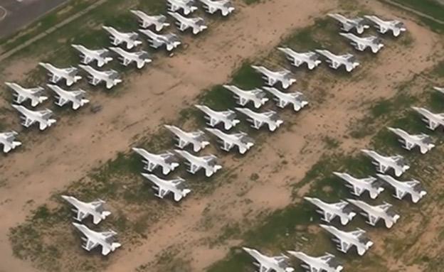 בית קברות למטוסים (צילום: חדשות)
