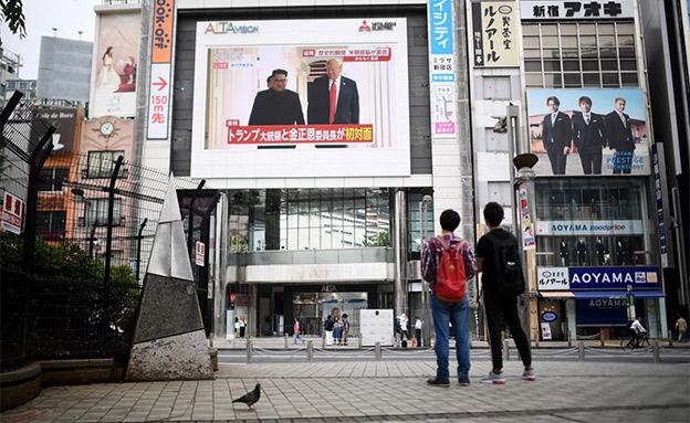 כך עקבו ביפן אחרי ההתפתחויות (צילום: SKY NEWS, חדשות)