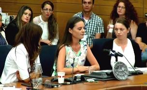 ישיר: הדיון בוועדה לזכויות הילד (צילום: ערוץ הכנסת, חדשות)