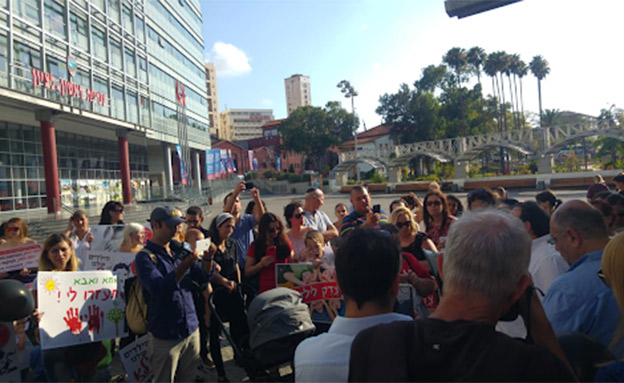 הפגנת הורים בראשון לציון (צילום: נלחמים ונאבקים למען הילדים, חדשות)