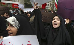 הפגנה באיראן (צילום: Vahid Salemi, AP)