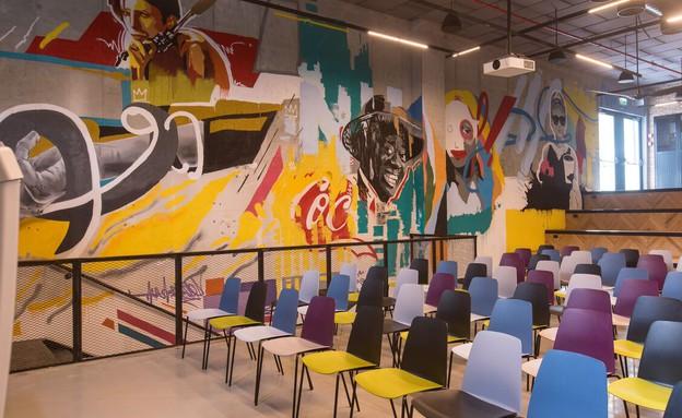 משרדים יפים, אייטם 7 - 6 (צילום: אביב אברג'ל)