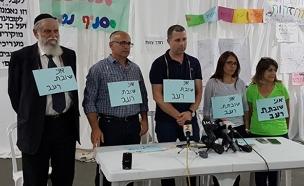 שביתת רעב של הורי המחאה בשנה שעברה (צילום: חדשות 2)