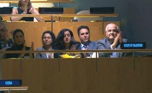 """המשלחת הפלסטינית באו""""ם (צילום: רויטרס, חדשות)"""