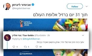 הציוץ של ליברמן ותגובת גולדין (צילום: טוויטר, חדשות)