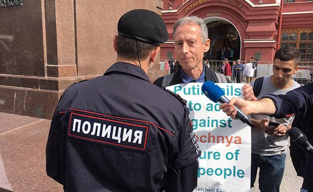 הפעיל, פיטר טטצ'ל (צילום: עמוד הטוויטר של פיטר טטצ'ל, חדשות)