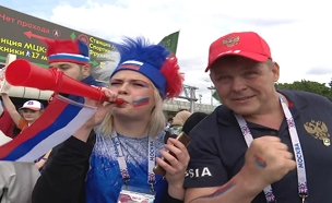 האוהדים הרוסים מרוצים (צילום: החדשות)