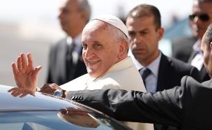 האפיפיור פרנציסקוס (צילום: רויטרס, חדשות)