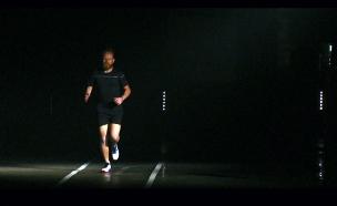 מסלול הריצה שמאמן את המוח. צפו (צילום: חדשות)