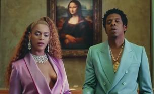 ביונסה, ג'יי זי (צילום: מעמוד היוטיוב Beyonce)