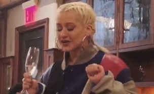 כריסטינה אגילרה (צילום: מעמוד הטוויטר Christina Aguilera)