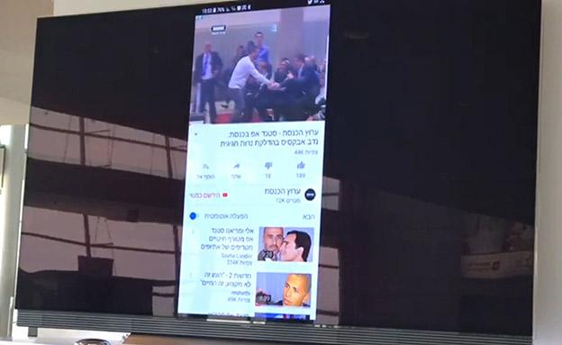 צפו: כשאח של נדב השתלט על טלוויזיה שוב. צפו (צילום: חדשות)