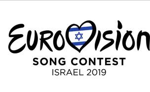 כך נראה הסמל הרשמי של אירוויזיון 2019 (צילום: ערב טוב עם גיא פינס, שידורי קשת)