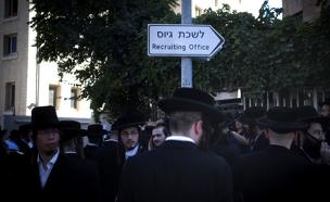 """הרב כהן: """"לא נשלח אף אחד לצבא"""" (צילום: פלאש 90, יונתן סינדל, חדשות)"""