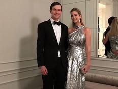איוונקה טראמפ מסתבכת - בגלל שמלה כסופה
