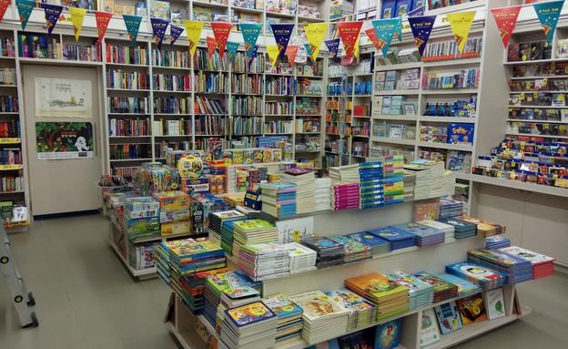 צומת ספרים (צילום: ענבר פרנס)