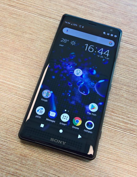 סמארטפון Xperia XZ2 של סוני (צילום: יאיר מור, NEXTER)