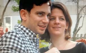 ידידיה ויטל ובת דודתו